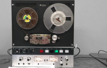 Tape recorder, photo supplied