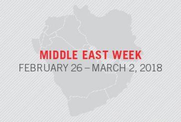 map of the Middle East, @UWinnipeg