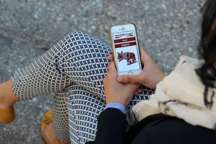 an imagined facsimile of the future HoiPolloiLogoi app