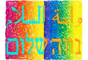 Oasis of Peace , in Arabic and Hebrew script